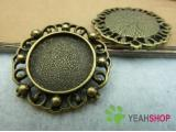 Antique Brass Cabochon Frames - 18mm / 0.71 Inch - 5 PCS (JCF45)